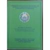 Продается земельный участок 6 соток ОК УЙ махалля