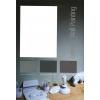 Сверхпрочная краска для интерьеров:  CELESTIA FINISH Novacolor Новаколор