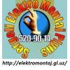 Sergeli Elektro Montaj Plyus -Электрики высшей категории,   качество,   аккуратность,   профессионализм