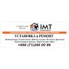 Установка и ремонт кондиционеров в Ташкенте