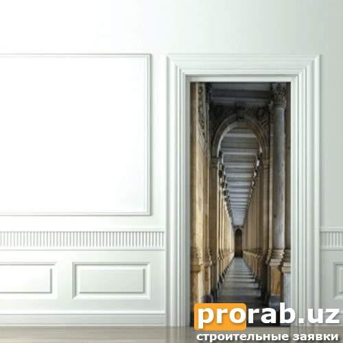Дверные иллюзии