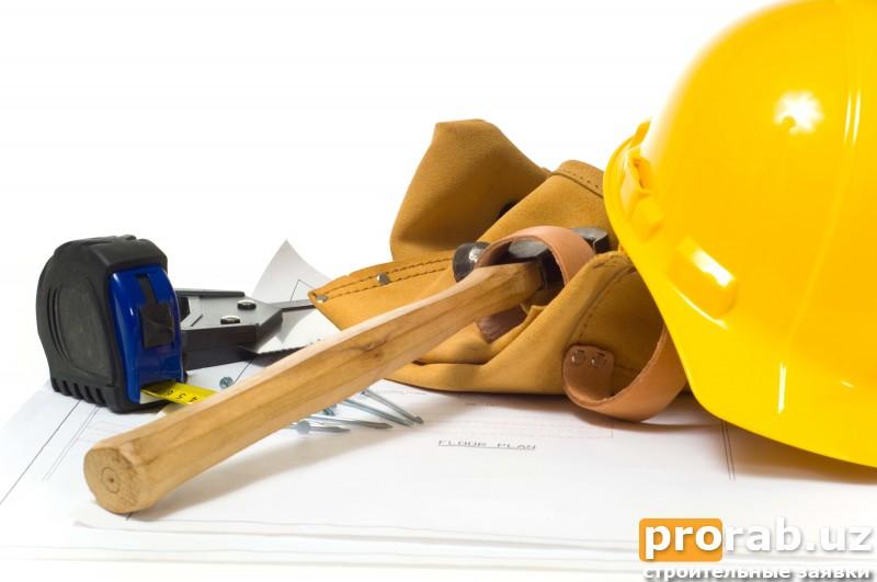 Как сэкономить на ремонте?