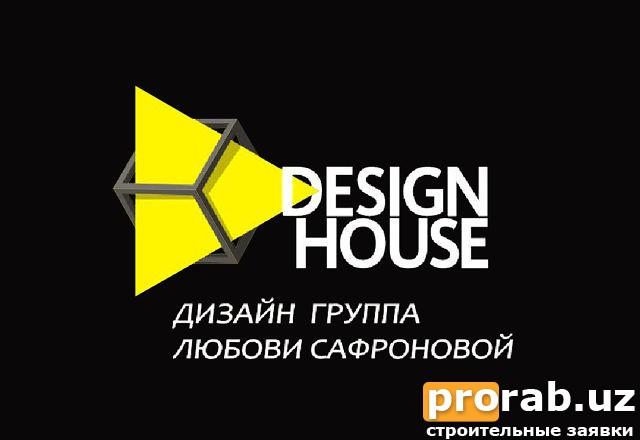 Дизайн интерьера от Design House.