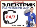 www.prorab.uz