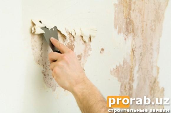 Подготовка к ремонту квартиры.