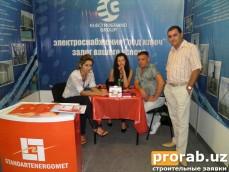 """Участие на международной выставке """"ENERGY""""-2011"""