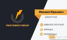 Пользователь PROF ENERGY GROUP