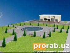 Реконструкция фонтанного комплекса с прилегающей территорией