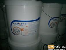 Изоллат 02 – универсальный— теплоизоляционный материал, обладающий минимальным коэффициен...