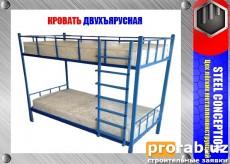 Изготовим каркас для кровати.Возможно изготовление по параметрам от Заказчика.
