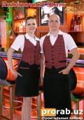 Спецодежда для официантов