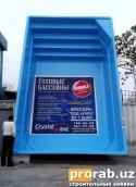 Строительство бассейнов, продажа готовых бассейнов, водоемов в Узбекистане
