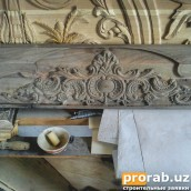 Бригада Tigroto-Art Woodworking
