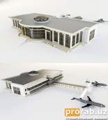 аэровокзал казахстан