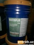 ВАТЕРПЛАГ - Материал для ликвидации напорных течей (время схватывания 3 минуты) Сухая смес...