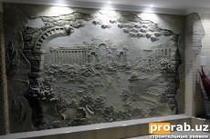 Декоративное рельефное 3d панно, выполненное в бассейне.