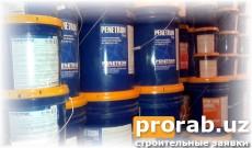 ПЕНЕТРОН Сухая смесь для гидроизоляции бетонных поверхностей Описание проникающей гидроиз...