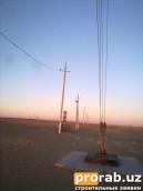 Проектирование и монтаж высоковольтных линий электропередач.