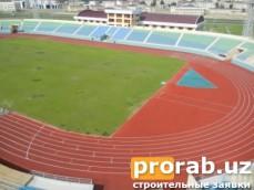 Спортивное покрытие стадиона в г.Навои