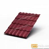 Компания Zavod Metall Profil