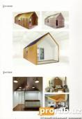 Мы предлагаем одно из самых современних-эффективних строит...