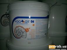 Изоллат 04— теплоизоляционный материал на кремнийорганической основе, предназначенный для...