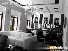 Mujskoy salon