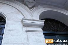Травертино Романо - фасадная декоративная штукатурка. Создает имитацию камня травертин.