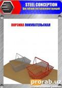Изготовим корзинки покупательские для супермаркета.Возможно изготовление по параметрам от...