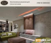 Эсклюзивные решения для стен и потолков от Эльф Декор в ТашкентеКраски, штукатурки, отточ...