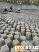 """ООО """"Universal Building Products"""""""