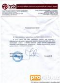 Рекомендательное письмо - ХайТек Банк