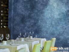 Креос Драпе - декоративная штукатурка для стен. Подходит для ресторанов, кафе, гостиниц, о...