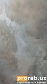 Арт-бетон выполнен из материала GROTTO с использованием ме...