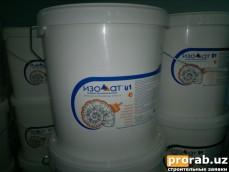 Изоллат 01 — паропроницаемый материал с использованием тиксотропных добавок. Предназначен...