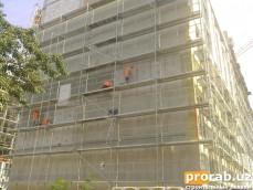 Наша компания выполняет фасадные работы различной специфики и уровня сложности на жилых и ...