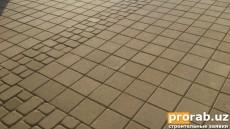 Квадрат 20х20см и Римский камень.Аэропорт Ташкент