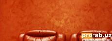 Рафаэлло с перламутром - декоративная штукатурка. Наносится третьим слоем на венецианскую ...