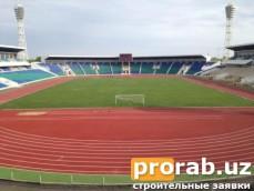 Спортивное покрытие стадиона в г.Бухара