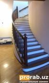 радиусная лестница