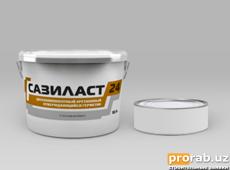 Двухкомпонентный безусадочный отверждающийся герметик «СазиластTM 24» разработан на основ...