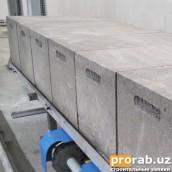 Предлагает Вам газобетонные блоки марки D400; D500; D600; ...
