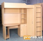 Современные мебели для дома и офиса— основное направление деятельности нашей компании. Меб...