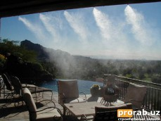 туманное охлаждения