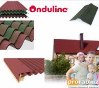 Ондулин +998909458644