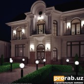 Профессиональный дизайн интерьера квартиры, дома и офиса в различных стилях. Архитектурное...
