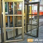 Алюминиевые двери     Алюминиевые двери можно сделать так, что стоить будут как обычные ...