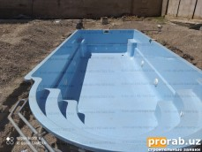 Компания Aqua Polymer Team MChJ