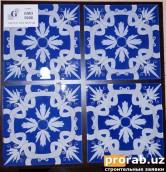 Мы производим стекло мозаику и художественные майолика